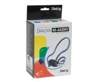 Гарнитура Dialog M-460HV