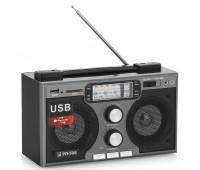 """Радиоприемник """"БЗРП РП-308"""""""