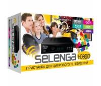 Цифровая приставка DVB-T2 Selenga HD860D