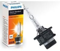 Ксеноновая лампа PHILIPS D2S (4300K)
