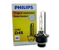Ксеноновая лампа PHILIPS D4S (4300K)